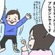 【育児漫画】めぐっぺカンパニー|(10)良い子ちゃんシール