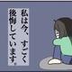 【育児漫画】めぐっぺカンパニー|(11)後悔しています
