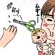 【育児マンガ】今日のキョーちゃん|(12)恐怖の爪切り