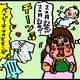 【子育て絵日記4コママンガ】つるちゃんの里帰り|(125)赤ちゃん甚平