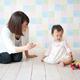 川崎市の子どもと遊ぶスポット3選!一緒に身体を動かそう|神奈川県