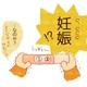 【娘の観察絵日記】ねこた小屋|(3)妊娠・出産エピソード【1】