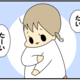 【育児4コマ漫画】今日も1日やっとこさ(11)|たいたい詐欺