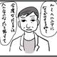 3太郎ママの育児4コマ絵日記(10)腰痛予防