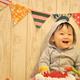 1歳の誕生日に選び取り!記念のお誕生日の伝統行事をご紹介