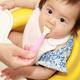 赤ちゃんの食器おすすめ3選 離乳食を始めたら揃えたいグッズ!