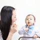 赤ちゃんの乳歯を守ろう!ベビー用歯みがき用品特集