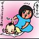 【子育て絵日記4コママンガ】つるちゃんの里帰り|(126)ついに首が据わった?!
