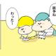 【コメタパン育児絵日記(64)】そんなの私が教えてほしい・・・