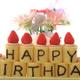 1歳の誕生日のお祝いに何をする?~一生に一度の大切な記念日!
