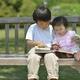 しかけ絵本で楽しむ!子どもも大好きな名作童話 3選