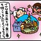 【子育て絵日記4コママンガ】つるちゃんの里帰り|(127)3ヶ月記念日