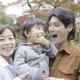 子どもは0円!愛知県の知る人ぞ知るおでかけスポット3選