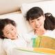 親子で秋におすすめの絵本3選!季節を感じる読み聞かせをしよう