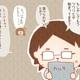 【娘の観察絵日記】ねこた小屋|(4)妊娠・出産エピソード【2】