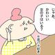 【コメタパン育児絵日記(66)】かわいい女の子は誰?