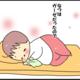 【育児4コマ漫画】今日も1日やっとこさ(14)子供の安心グッズ