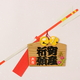 戌の日の安産祈願で有名な大阪の神社4選!初穂料は?お守りは?
