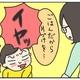 【育児漫画】めぐっぺカンパニー|(14)おもちゃもごはん⁈