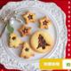 子どもとクリスマス料理~クリスマスツリーのチョコサンドクッキー~