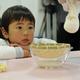 東京都内で子どもと楽しめる森永乳業の工場見学に行こう!