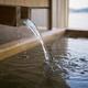 ホテルサンバレー伊豆長岡で子どもと温泉をエンジョイ!|静岡県