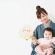 口コミで好評!鬼怒川温泉ホテルに子連れ・赤ちゃん連れで|栃木県