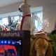 みなとみらいの「オービィ横浜」で子どもと大自然を感じよう!