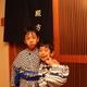 勝浦の「ホテル三日月」で家族でゆったり温泉リラックス!|千葉県