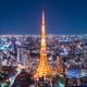 「夜景100選」登録!おすすめの東京夜景スポット3選