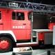 イベントも楽しい!「消防博物館」で憧れの消防士さん体験|四谷