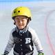 神奈川のスケートリンク3選|子どもと楽しく滑っちゃおう!