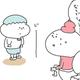 【コメタパン育児絵日記(71)】子どもが男女の違いに気づいた瞬間・・・?