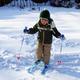 北海道でスキー旅行はいかが?おすすめスキー場情報