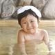 軽井沢の星野温泉 トンボの湯で静けさと自然に癒されよう!|長野県
