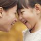 美味しく学べる!横浜ベビースターランドを200%楽しむ方法!