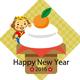 2016年向け年賀状フリーソフト!無料なのに優れもの4選
