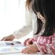 赤ちゃんから園児・小学校低学年までが楽しめる「五味太郎」の絵本
