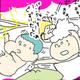 【コメタパン育児絵日記(73)】お風呂は洗浄?いや戦場だ!