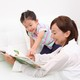 読み聞かせに最適な人気の英語絵本4選~小学校低・中学年編~