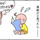 ぼちぼちオカン劇場|(21)絵本のススメ その2