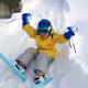 秋田県のおすすめスキー場!家族で行きたいゲレンデ3選