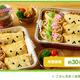 簡単だけどしっかり栄養!〜五目いなりの行楽弁当レシピ
