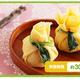 時短で見た目も味も豪華なお弁当〜お祝いのミニ茶巾ずしのレシピ