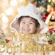 大阪でクリスマスを楽しもう!イルミネーション&イベントを紹介
