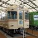 電車好き必見!口コミでも人気の鉄道博物館「京王れーるランド」