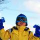 福井県のおすすめスキー場で雪山デビューしよう!おすすめ2選