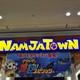 ナンジャタウンのアトラクションはおすすめ&見逃せない|東京都