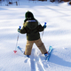 子連れでも安心!家族で楽しめる栃木県のスキー場3選