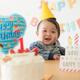 1歳の誕生日の離乳食どうする?バースデープレートレシピ20選